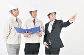 工事内容の説明および建物現地調査